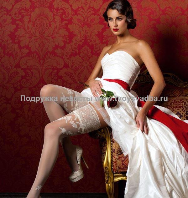 Невесты в красивых чулках фото 190-295